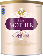 i am mother Kid NamYang